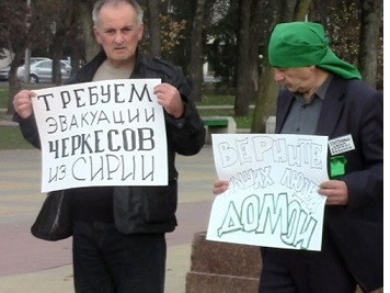 Adygea: signatories of appeal to Ukrainian authorities on recognition of Circassian genocide summoned to «E» Centre